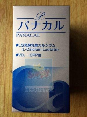 (現貨不用等)妮芙露 日本代購 全系列六折起 滿萬有折扣  HC-16   乳酸鈣
