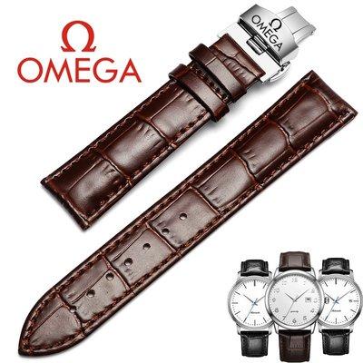 手錶帶歐米茄手表帶真皮男碟飛原裝海馬超霸女鋼表帶配件蝴蝶扣20鱷魚皮錶帶