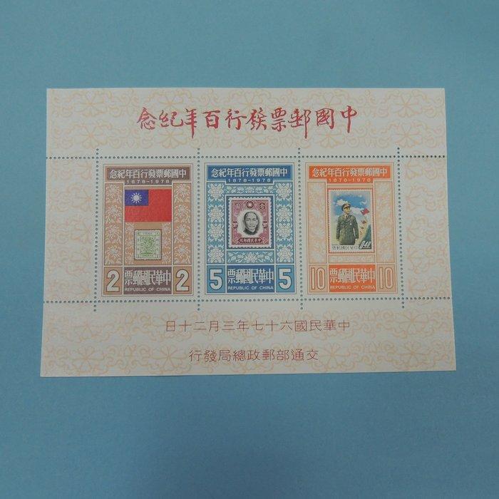 【郵來郵趣】紀166 中國郵票發行百年 郵票 小全張 上品《 只給第一標》69.39
