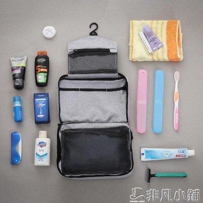 小物包 男女士防水洗漱包旅行便攜式化妝包大容量出差旅游用品收納袋套裝   全館免運