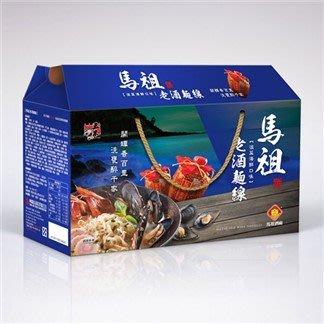 五木 馬祖老酒麵線 淡菜海鮮 名店版禮盒(8包入)效期至 2019年10月25日