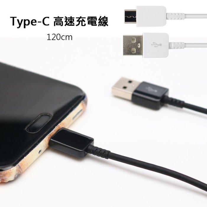 Type C 充電線/傳輸線 適用於 ASUS 華碩 ZenFone ZS571KL/ZS551KL/ZE554KL