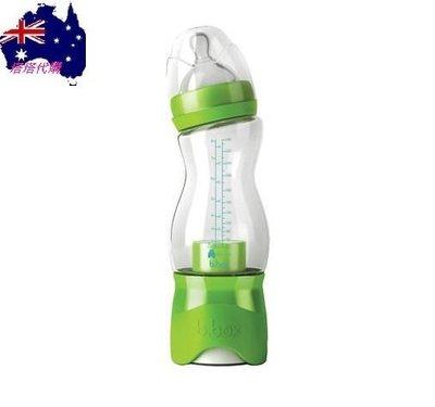 【現貨出清特價】澳洲 b.box創意奶瓶240ml