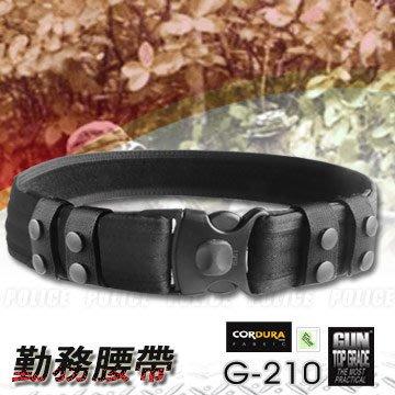 【ARMYGO】GUN TOP GRADE軍警用硬式勤務腰帶 (防搶扣開關設計) G-210
