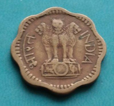 印度 1969年 印度國徽阿育王獅子 10 Paise  銅幣 280-050