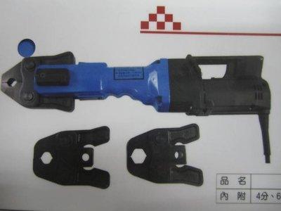 3(厚康優)台製電動不鏽鋼水管FOCUS壓接鉗.MINGYEE壓接機.壓接工具熱賣中(先詢問下標加2%)