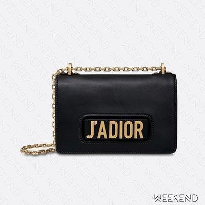 【WEEKEND】 DIOR J'ADIOR 皮革 鍊條 肩背包 黑色
