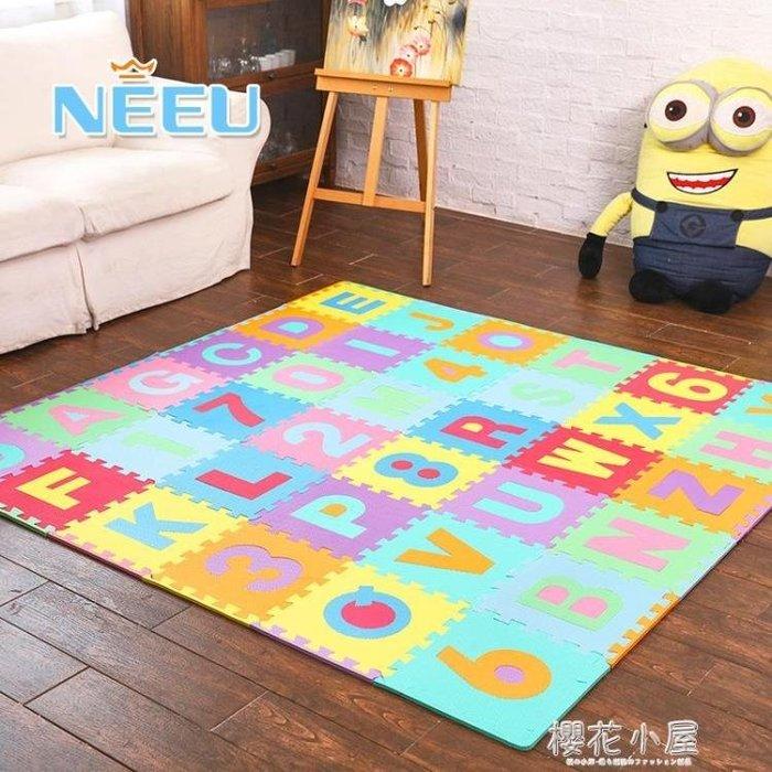 neeu兒童爬行墊寶寶數字字母泡沫拼接地墊嬰兒益智拼圖地板爬爬墊igo