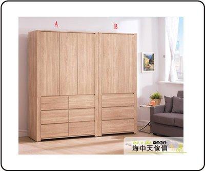 {{ 海中天休閒傢俱廣場 }} C-41 摩登時尚 衣櫥系列 A120-01 漢娜7尺組合衣櫥