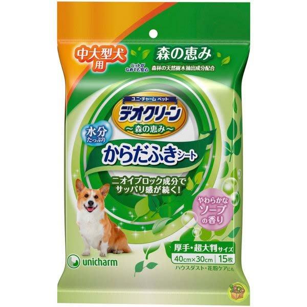 【JPGO】日本製 嬌聯 中大型犬 犬用濕紙巾 清潔濕巾 厚手超大判~15枚入 #887