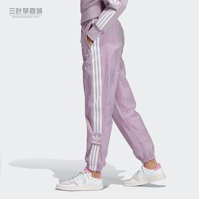 =E.P=ADIDAS ORIGINALS LOCK UP TP 運動長褲 紫色 貼布 縮口 女款 ED7545