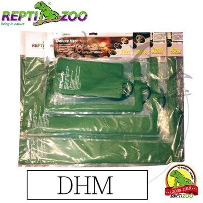 『青山六金』『水族爬蟲家』 REPTIZOO 附發票 DHM10 15x25CM 10W 豪華加熱墊 智能溫度控制 恆溫