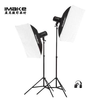 哆啦本鋪 神牛250W攝影棚閃光燈影室攝影燈柔光套裝淘寶拍照補光照相拍攝燈 D655