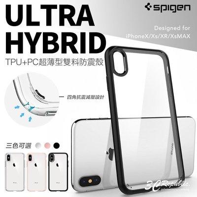 SGP iPhone X Xs XR ...