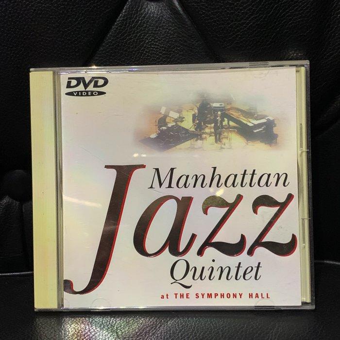 ♘➽Manhattan Jazz quintet at The Symphony Hall,日本盤,全區碼,高密度收收音