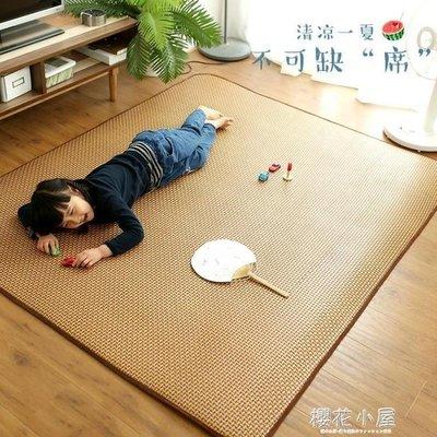 日和生活館 日式藤席榻榻米地墊地毯客廳臥室夏季地鋪爬行墊飄窗涼席床墊S686