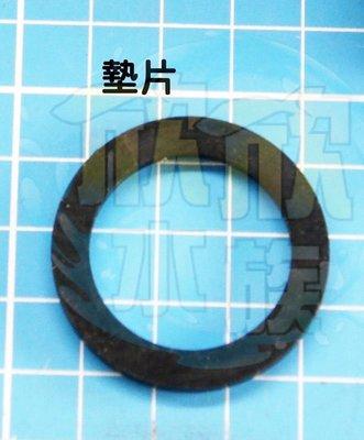 ~欣欣水族~M9  6分組件用橡膠墊片