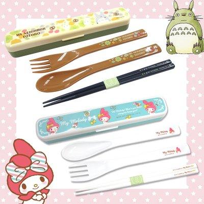 日本製 筷子湯匙叉子 美樂蒂 MELO...