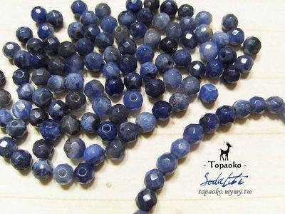 天然石配件.串珠材料 天然南非藍紋石.方納石切面圓珠一份隨機18P【F8486】約4.5mm手作水晶《晶格格的多寶格》