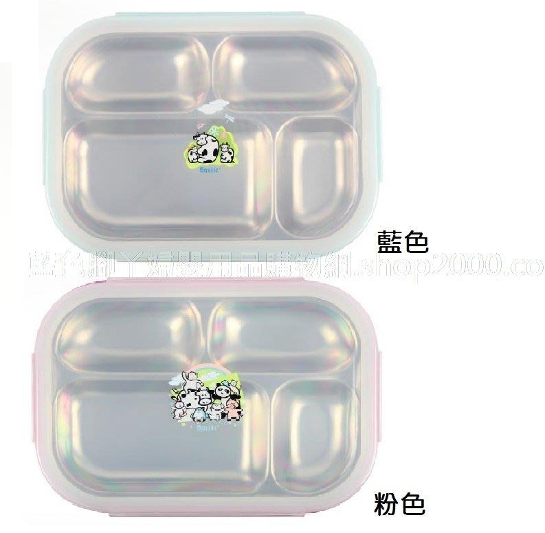 【藍色腳丫台中門市可面交】貝喜力克不鏽鋼多格餐盒 304不銹鋼餐盤.便當盒(可拆型)不鏽鋼多格餐盒/兒童餐具