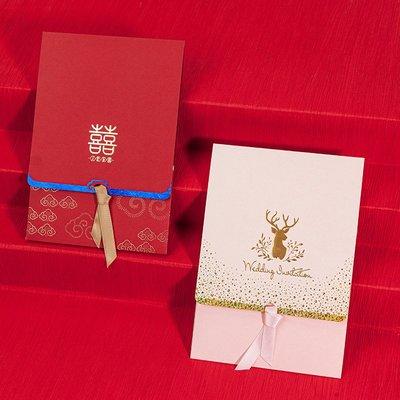 LANTERN 結婚請帖請柬中國風喜帖網紅款小清新燙金打印創意婚禮定制邀請函