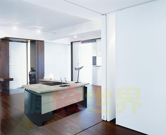 《瘋椅世界》OA辦公家具 全系列 訂製高級 主管桌 EN-L9088 (董事長桌/老闆桌/辦公桌/工作桌)需詢問