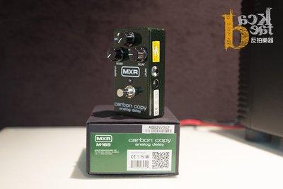 [ 反拍樂器 ] MXR-M169 Carbon Copy Delay 延遲效果器