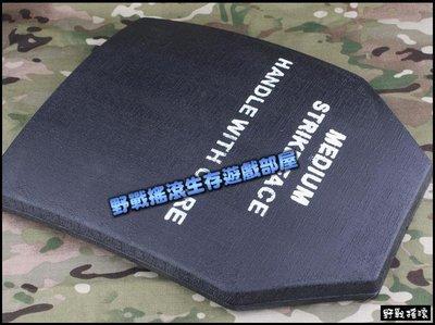 【野戰搖滾-生存遊戲】戰術背心專用抗彈板、防彈板、抗彈片【塑料材質】厚度3公分 6904 JPC 適用