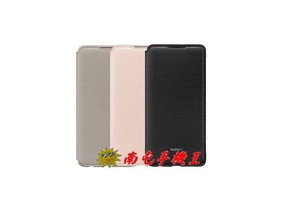《南屯手機王》HUAWEI 華為P30 原廠錢包翻蓋保護套【直購價】#