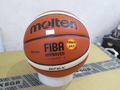 【iSport愛運動】MOLTEN FIBA指定品牌比賽用球 六號籃球 超軟PU12片 正品 BGF6X