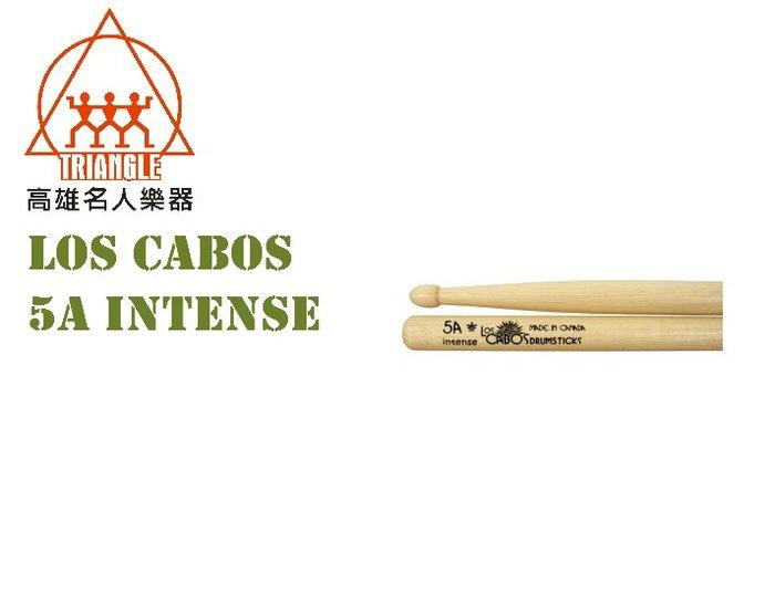 【名人樂器】Los Cabos 加拿大鼓棒 白胡桃木 5A Intense 加長型 LCDH-5AIH