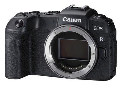 九晴天  租鏡頭 租相機 出租~Canon EOS RP-含轉接環