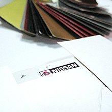 【振通油漆公司】裕隆 Nissan 日產 全車系原廠 烤漆 補漆