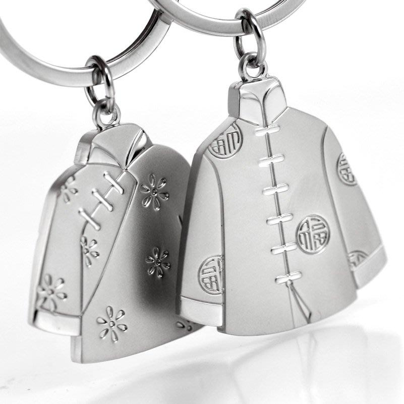 LIOU栗欧~中式唐裝情侶鑰匙扣 中國創意掛件鑰匙鍊圈 免費刻字刻名字