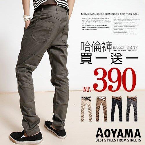哈倫褲 韓版上寬下窄高品質斜口袋造型素面工作褲/休閒褲【A1021】青山AOYAMA