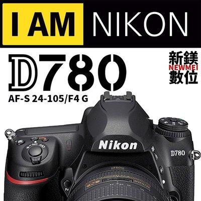【新鎂】平輸 Nikon D780 +24-120/f4G 單眼相機 單機身 全新 (現貨/預定)