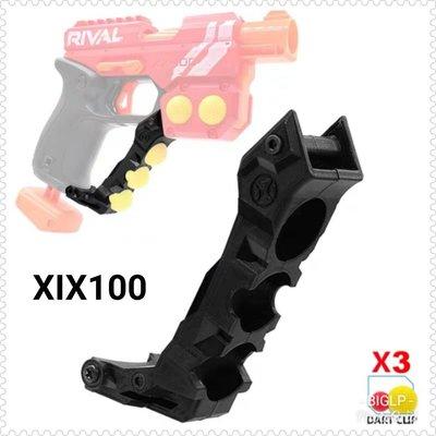 BIGLP~瞬擊射擊器專用載彈器-球彈-NERF RIVAL XX-100 Knockout決戰系列3D列印下場神器黑色塑膠印製品
