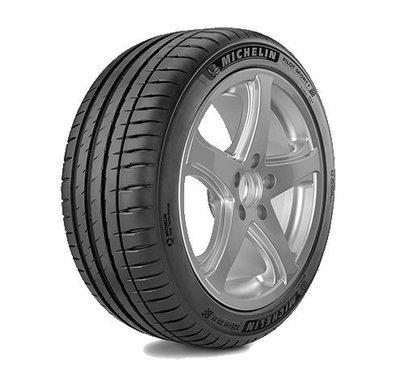 7月特價 三重近國道 ~佳林輪胎~ 米其林 PILOT SPORT4 PS4 245/45/17 一次四條含3D定位