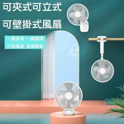 【台灣公司貨】F8可搖頭夾式風扇 夾子風扇 桌面掛壁 靜音USB充電迷你電風扇