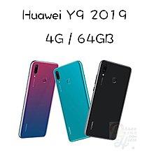 高雄台南【豐宏數位】 HUAWEI 華為 Y9 2019 64GB 空機 搭配資費更優惠 實體門市
