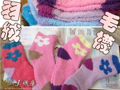 B-23小花羽絨毛襪【大J襪庫】6雙330元-保暖加長加厚羽絨襪泡泡襪刷毛襪地板襪睡眠襪-男襪女襪日本出國毛襪