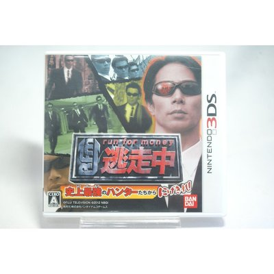 [耀西]二手 純日版 任天堂 3DS N3DS 全員逃走中 逃離史上最強的獵人們!