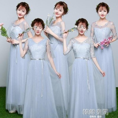 哆啦本鋪 韓版伴娘服長款宴會禮服女裝灰色中袖姐妹團演出服D655