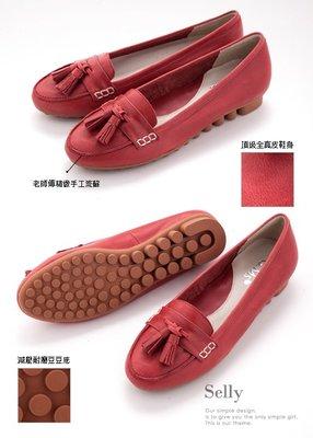 Selly outlet 優雅雙流蘇-牛皮柔軟厚底莫卡辛休閒鞋(03S83)活力紅36號