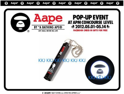 2015 APE HEAD REVERSIBLE RUBBER KEY HOLDER PVC 米彩 鑰匙圈。