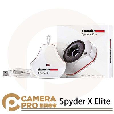 ◎相機專家◎ Datacolor Spyder X Elite 專業螢幕校色器 感光 校色 DT-SXE100 公司貨