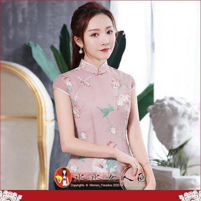 【水水女人國】~另人驚豔。藝術中國風美穿在身~裕芳。復古立領清新雪紡印花時尚改良式百搭短袖唐裝旗袍上衣
