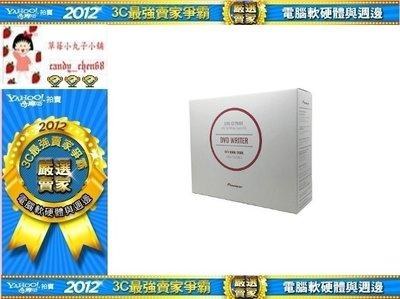 【35年連鎖老店】先鋒 Pioneer DVR-S21WBK (黑) 24X DVD燒錄機有發票/保固一年/SATA