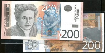 SERBIA(塞爾維亞紙幣),P50,200-DINAR,2011,品相全新UNC
