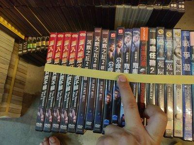 超級賣正版二手DVD~ 深入絕地2